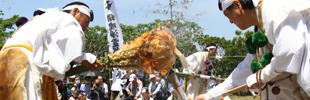 お護摩の見どころのイメージ